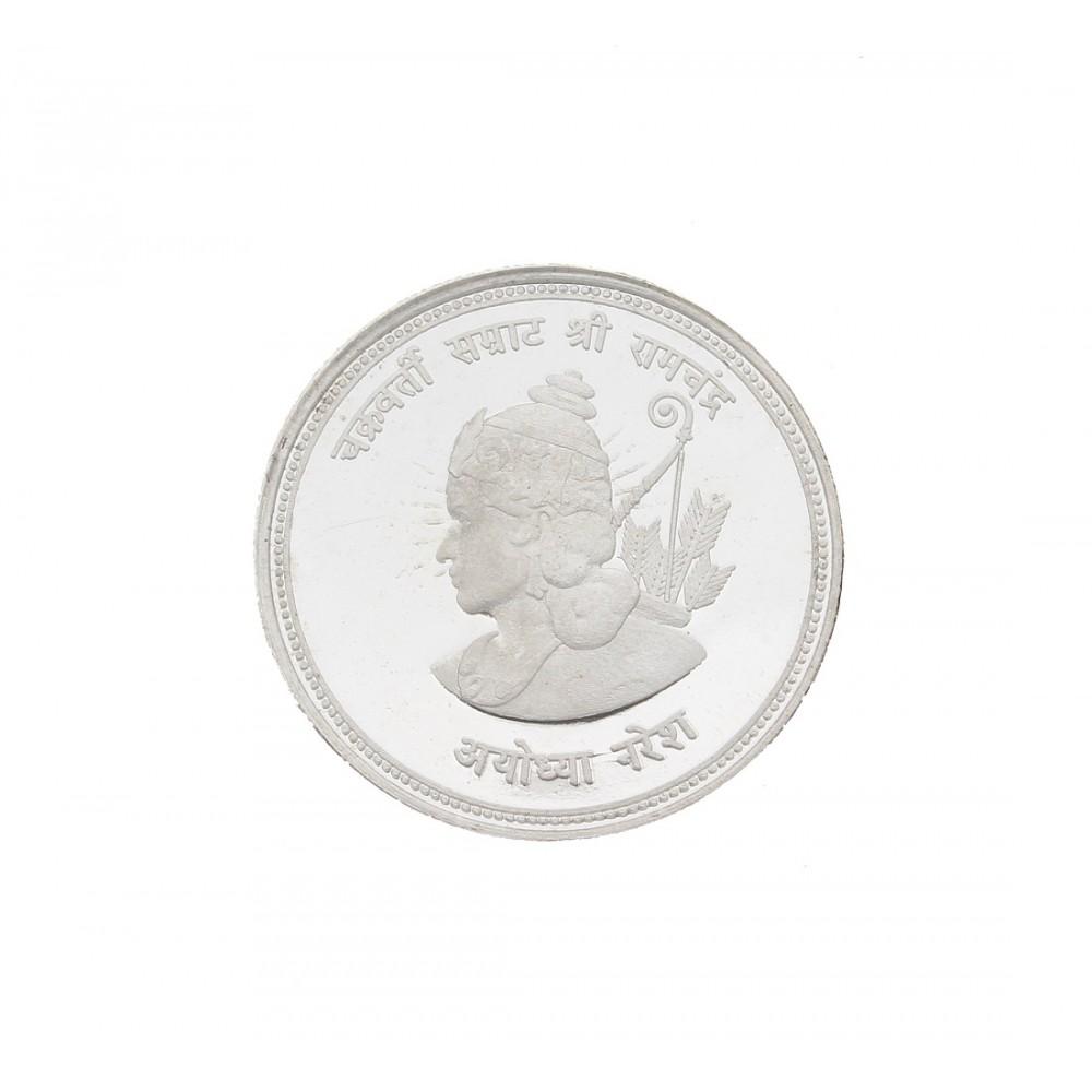 Shri Ram Chandra 15 Gram Silver Coin