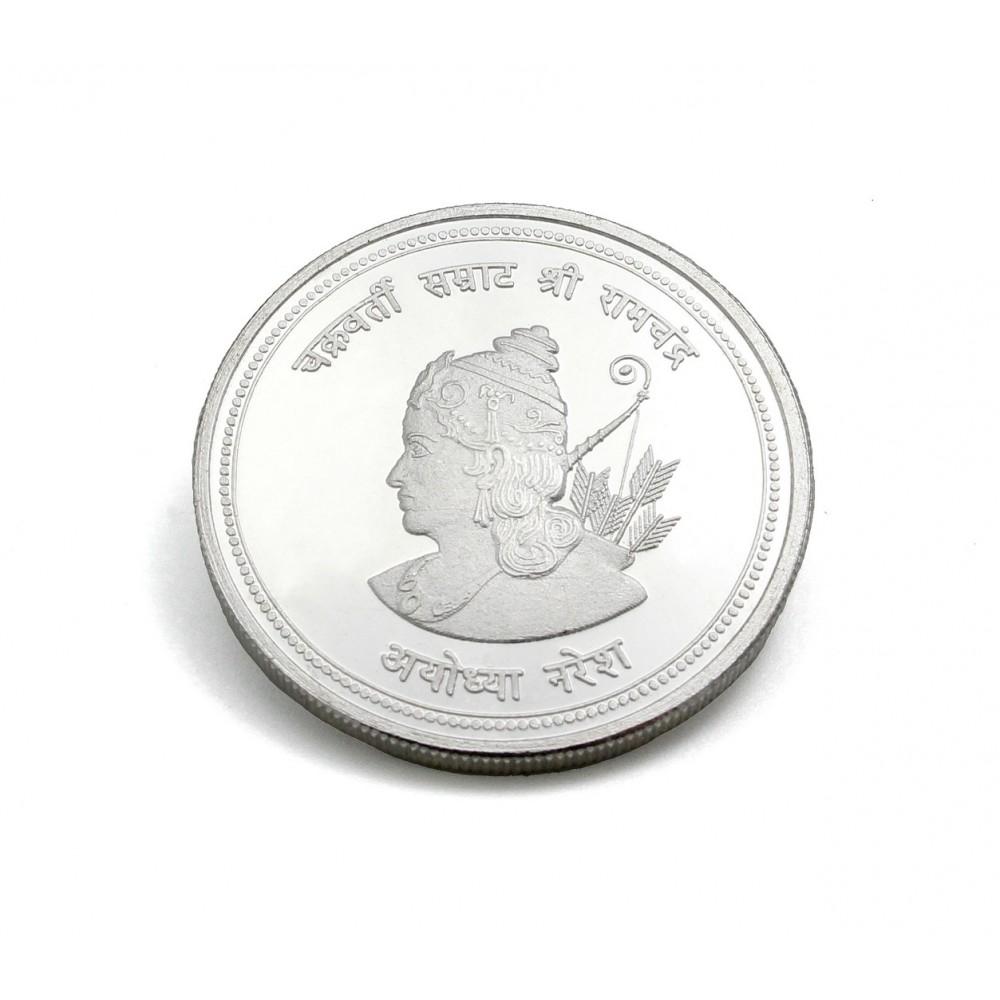 Shri Ram Chandra 15 Gram Silver (999 purity) Coin