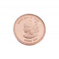 Shri Ram Chandra Rose Gold Coin