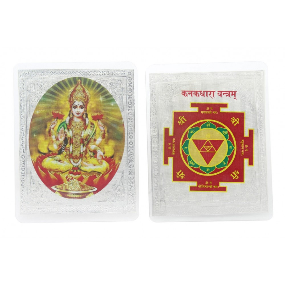 999 Sterling Silver Kanakdhara Yantra for Dhanteras and Diwali