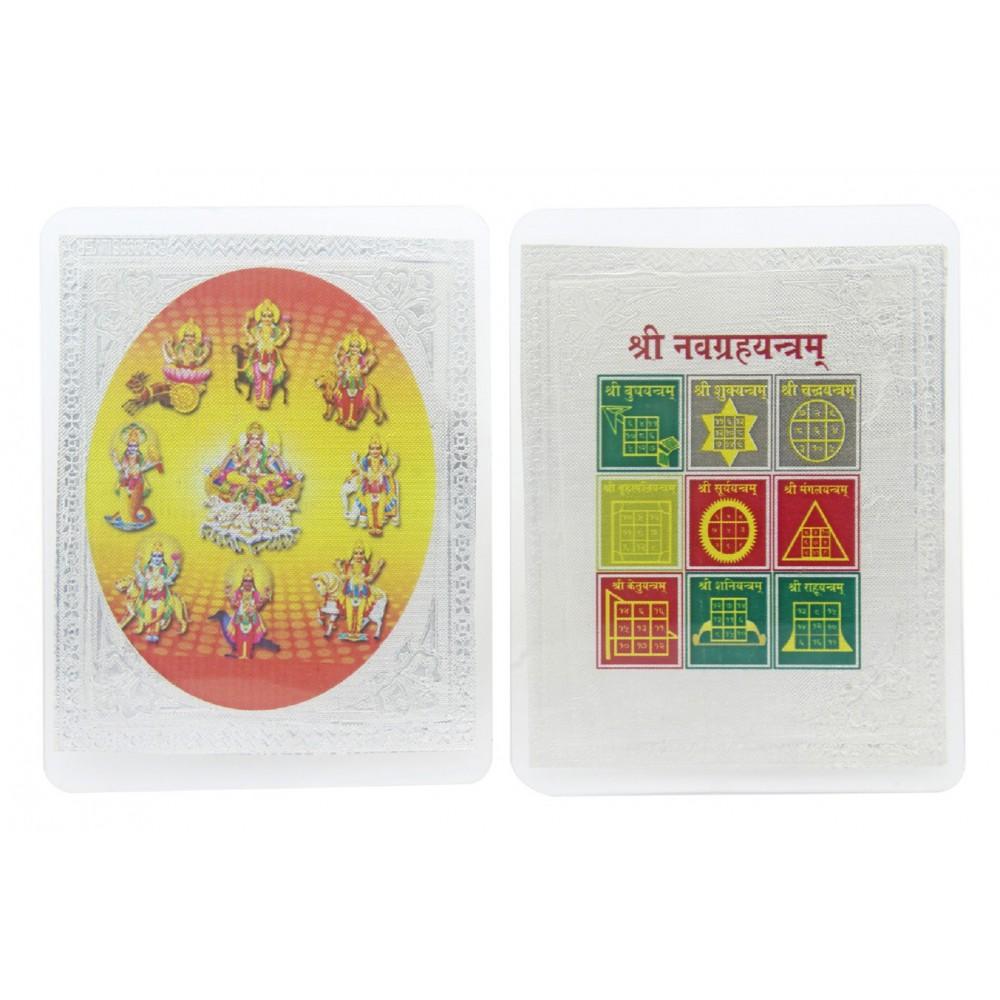 999 Sterling Silver Shree Navgraha Yantra for Dhanteras and Diwali