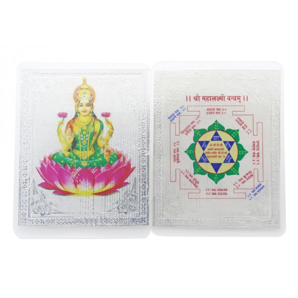999 Sterling Silver Shree Mahalaxmi Yantra for Dhanteras and Diwali