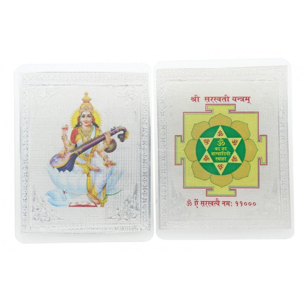 999 Sterling Silver Shree Saraswati Yantra for Dhanteras and Diwali
