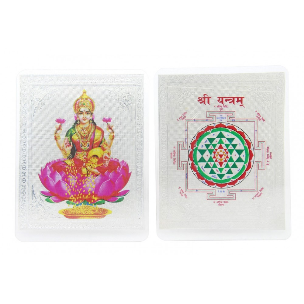 999 Sterling Silver Shree Yantra for Dhanteras and Diwali