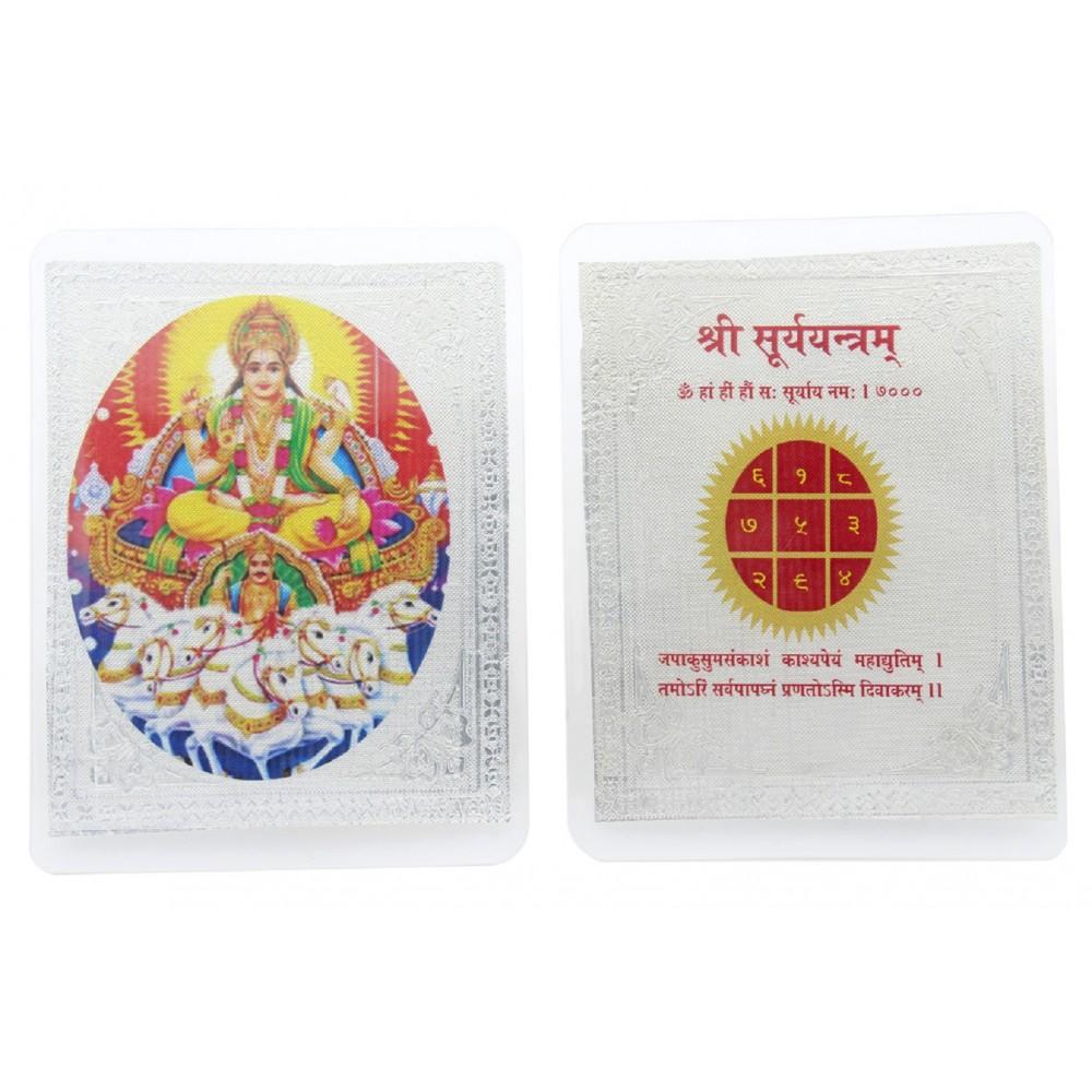 999 Sterling Silver Shree Surya Yantra for Dhanteras and Diwali