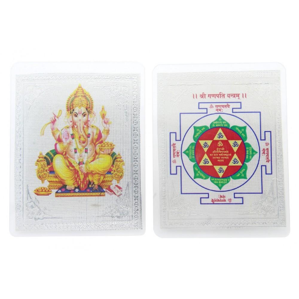 999 Sterling Silver Shree Ganpati Yantra for Dhanteras and Diwali