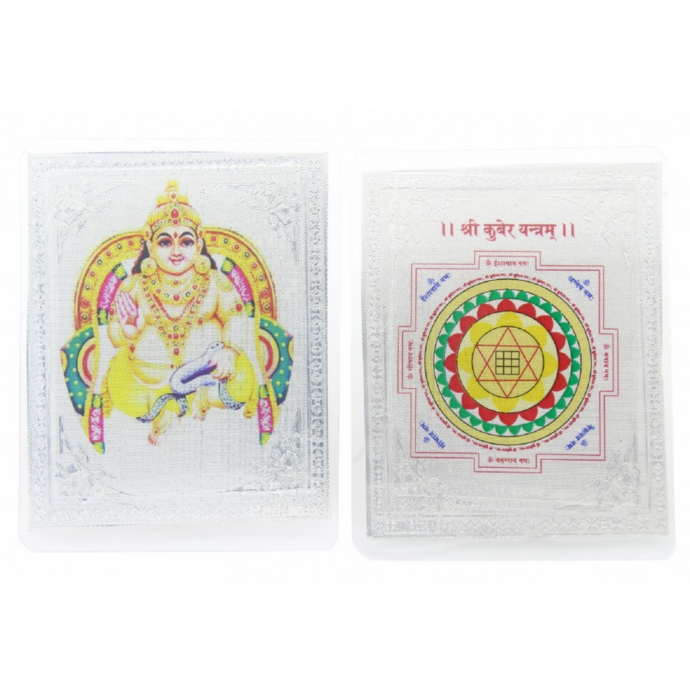 999 Sterling Silver Shree Kuber Yantra for Dhanteras and Diwali