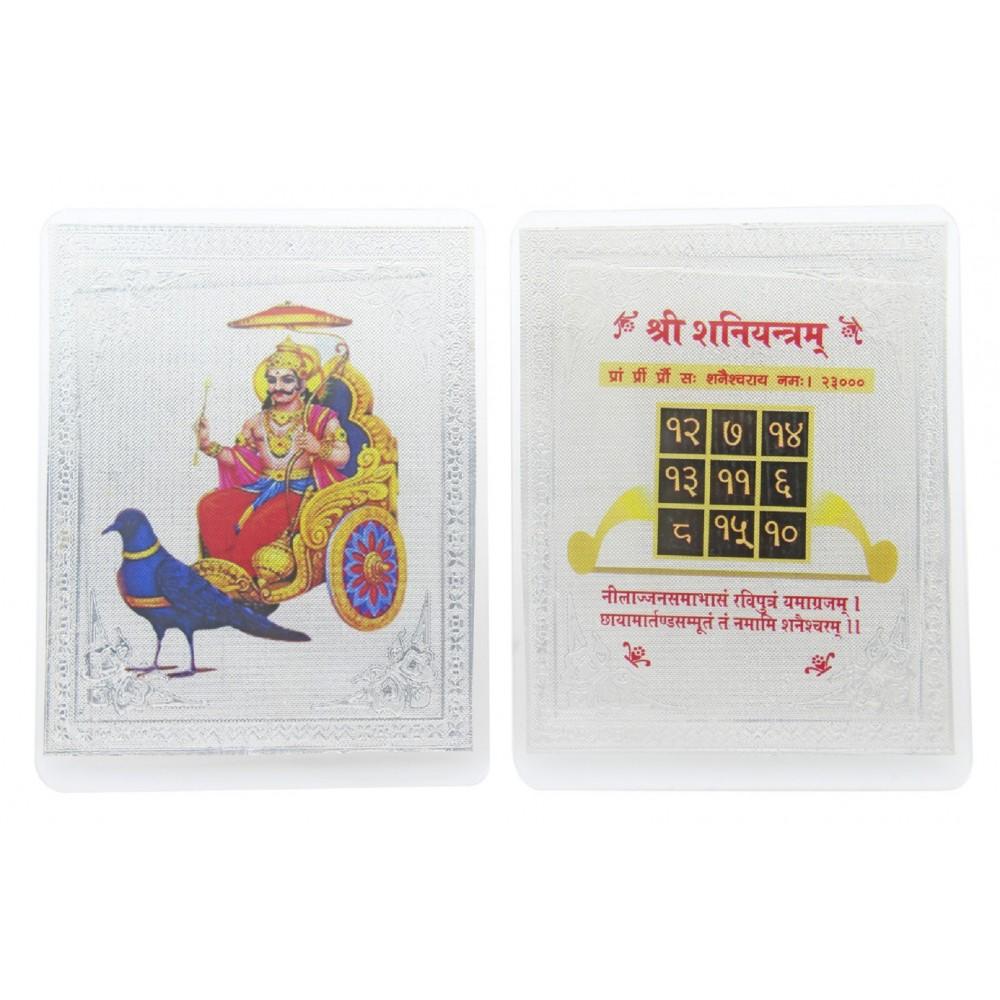 999 Sterling Silver Shree Shani Yantra for Dhanteras and Diwali