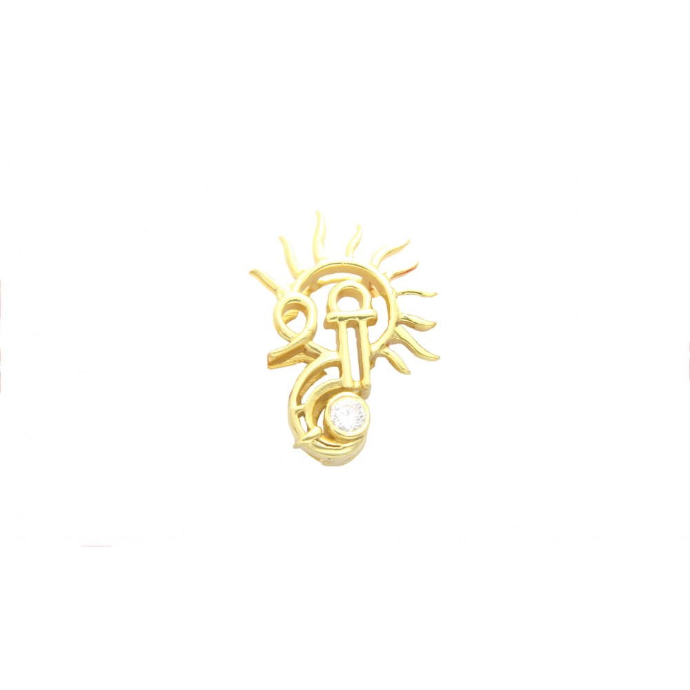 Gold Plated Shree Sun Ganehsa Pendant without chain