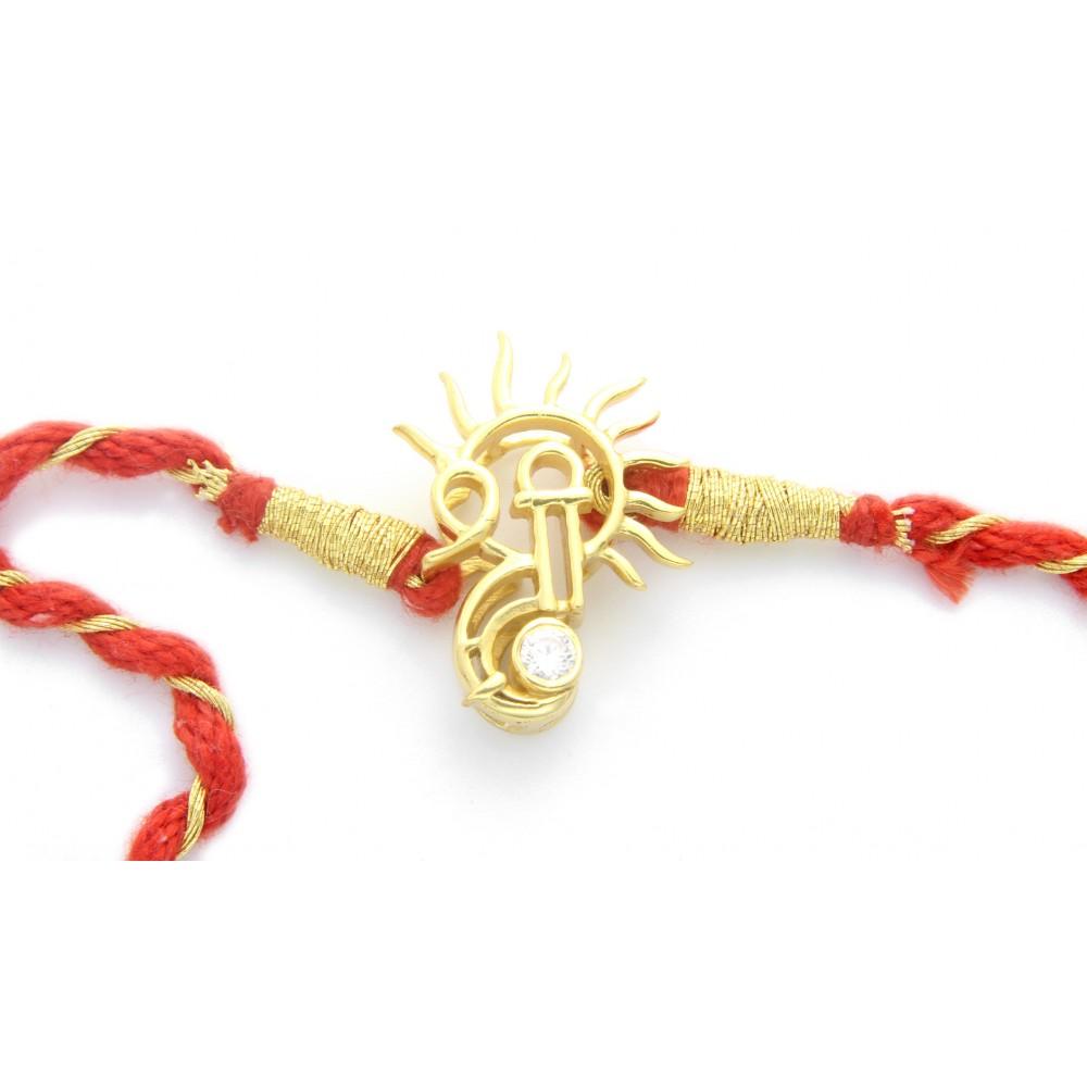 Shree Sun Ganehsa Rakhi